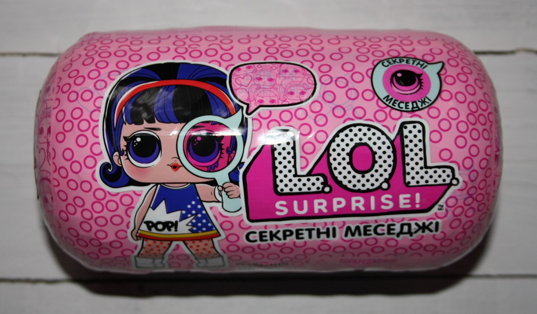 Куклы купить в Киеве - Игрушки в Магазине KievToys. ua